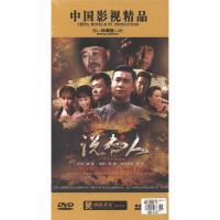 大型电视连续剧-说书人(十二碟装完整版)DVD( 货号:7880862765224)