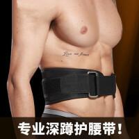 户外运动健身深蹲硬拉腰带护腰男运动护腰带健身房锻炼力量举训练束腰收腹