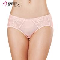 【可用30券】都市丽人女式内裤舒适无痕蕾丝透明提臀女士内裤低腰2P7109