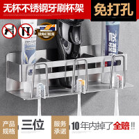 牙膏牙刷置物架304不锈钢卫生间漱口杯套装免打孔电动牙刷收纳架