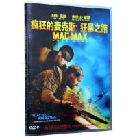 正版dvd电影碟片疯狂的麦克斯狂暴之路dvd碟片电影光碟1DVD9