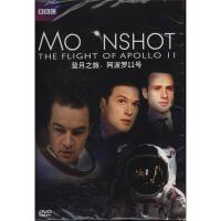 BBC2登月之旅-阿波罗11号DVD( 货号:779913449)