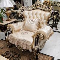 欧式沙发垫四季通用布艺防滑蕾丝客厅夏季组合皮沙发垫套定做