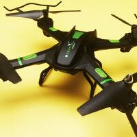 四旋翼无人机遥控直升机模型儿童玩具