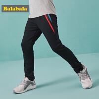 【3件3折价:59.7】巴拉巴拉男童长裤秋装新款中大童儿童裤子棉时尚迷彩小脚裤