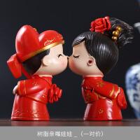 结婚庆用品情侣树脂小摆件可爱亲嘴娃娃创意家居房间装饰品礼物 嘴娃娃