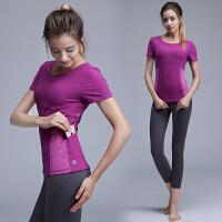 秋冬瑜伽服女两件套装健身运动短袖迷彩口袋背心 夏瑾紫/迷彩浅紫+红灰 S