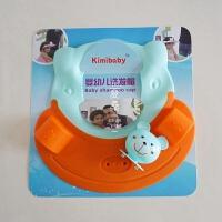 小朋友洗发神器 柔软硅胶理发帽防止耳朵进水 婴幼儿洗发帽