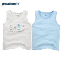 歌瑞家婴儿纯棉背心两件装2017秋装新款男女宝宝无袖背心上衣乐友