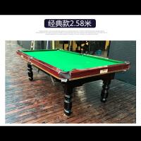 美式标准台球桌中式黑八二合一桌球台实木家