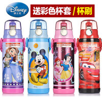 迪士尼儿童保温杯便携防漏直饮杯男女小学生304不锈钢水杯