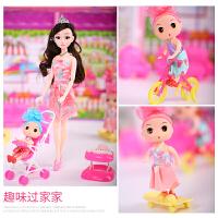 女童小玲玩具7-10岁过家家洋娃娃儿童玩具3-6周岁女孩子生日礼物