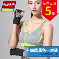 健身手套女男运动单杠防滑装备护腕跑步引体向上单车轮滑训练杠铃
