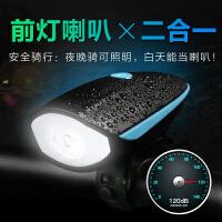 自行车灯前灯充电强光手电筒单车灯骑行装备配件套装山地车灯夜骑