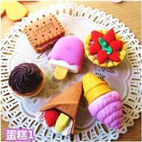 韩国文具橡皮擦可拆装玩具橡皮擦幼儿园小学生奖品 五套起拍不足不发