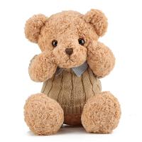 送女朋友礼物 大娃娃玩具 大号 毛绒抱抱大号毛衣泰迪熊毛绒玩具熊布娃娃女生公仔抱抱熊生日礼物