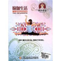 瑜伽生活-瑜伽与羽毛球运动(单碟装)DVD( 货号:77995198323)