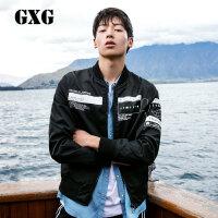 GXG男装 男士时尚修身黑色休闲棒球服夹克外套#63821013