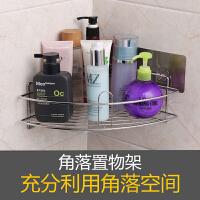 强力吸盘卫生间置物架免打孔浴室收纳架厕所壁挂洗漱台厨房架子