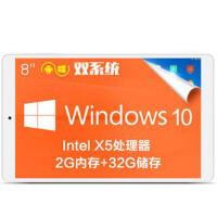 台电(Teclast)X80 Plus 双系统 平板电脑 8英寸(Intel x5处理器 Win10+安卓 2G/32