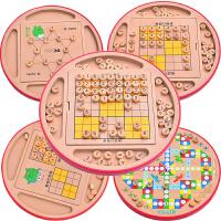 儿童益智 五合一多功能玩具 数独棋 九宫格木质 跳棋飞行棋五子棋 五合一数独棋