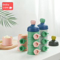 babycare奶粉盒 婴儿便携外出装奶粉罐 大容量储存盒宝宝奶粉格