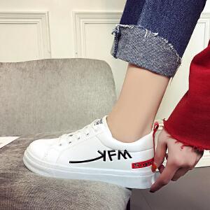 春季新款时尚百搭小白鞋厚底平跟舒适运动板鞋学院风学生女鞋(偏小一码)