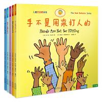 手不是用来打人的(儿童好品德系列,全5册)孩子多读就见效的习惯养成书,缓解新手爸妈育儿焦虑,王志庚、孙莉莉、朱爱朝推荐