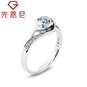 先恩尼钻石 白18K金钻戒克拉婚戒 钻石戒指 钻石女戒 订婚戒指ZJ145玫瑰人生