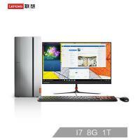 联想(Lenovo)天逸510 Pro 商用台式电脑整机(i7-7700 8G 1T GT730 2G独显 三年上门