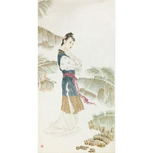 王美芳《美女图》著名画家