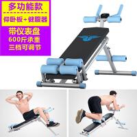 家用运动健身器材女腰力机健腹轮卷腹器