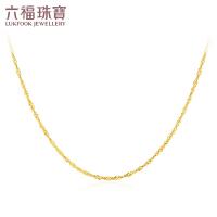 六福珠宝 18K金细水波纹链女款项链 定价 L18TBKN0022Y