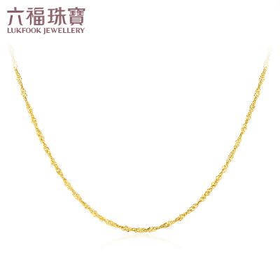 六福珠宝 18K金细水波纹链女款项链   定价  L18TBKN0022Y支持使用礼品卡