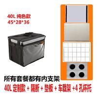 买美团外卖箱60升30升40升外卖保温箱送餐加厚外送防水快餐大小包