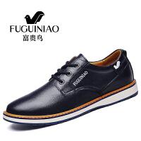 富贵鸟男鞋休闲鞋男新款韩版透气青年板鞋男士真皮商务休闲皮鞋 A746046蓝色 #40