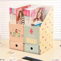 畸良 带抽屉桌面文件盒 韩国创意书本书籍杂志纸质文具办公收纳盒 整理盒 (小熊)