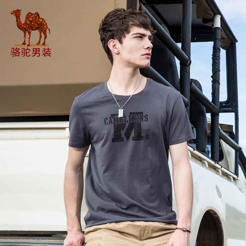 骆驼男装 2018年夏季新款男青年休闲印花T恤 圆领全棉水洗上衣