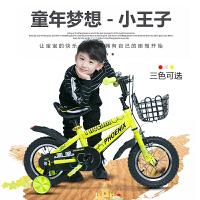 单车14-16-18寸女孩子童车男儿童自行车3岁宝宝脚踏车2-4-6岁