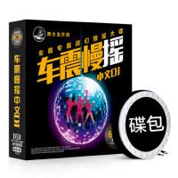 车载cd碟片dj中文劲爆慢摇2019夜店酒吧流行歌曲重低音舞曲汽车cd