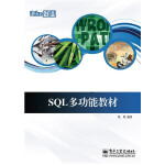 iLike就业SQL多功能教材