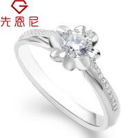 先恩尼钻石 白18k金钻戒 约32分婚戒 订婚戒指/结婚戒指 钻石戒指 求婚戒指幸运草 XZJ3069钻石女戒