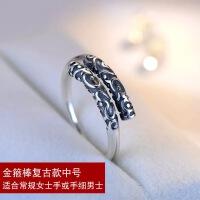 925银戒指男女士紧箍咒棒情侣一对孙悟空戒子情人礼物送男女友