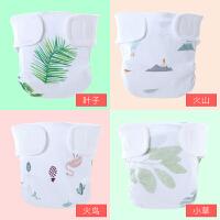纱布尿布裤纯棉防水透气100%全棉新生婴儿夏季尿布兜防漏四季可洗 叶子+小草+
