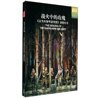新华书店正版 纪录片 战火中的玫瑰 《这里的黎明静悄悄》 创排纪实 DVD