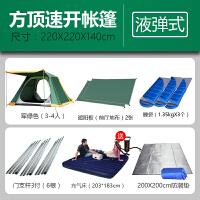 帐篷户外3-4人全自动二室一厅家庭双人2野营野外加厚防雨露营