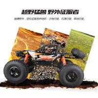 遥控越野车儿童汽车玩具摇控车玩具车大脚车攀爬车高速遥控车充电
