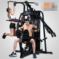 综合训练器家用三人站大型多功能健身器械组合力量运动器材 不包安装