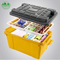 汽车用品收纳箱车用后备杂物储物箱整理箱置物箱车载尾箱子