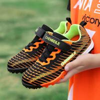 儿童足球鞋碎钉男童女童小学生人造草坪训练鞋青少年体育皮足球鞋